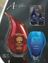 Vase - Art Glass Award corporate award, corporate crystal award, glass award, stunning glass award, art glass award, quality award, impressive award